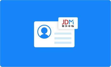 JD 收款账户绑定指南