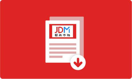 如何下载您的JD交易记录